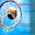 ISAA Basketball