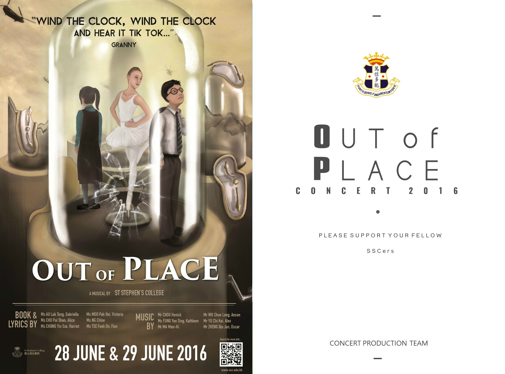 "SSC & SSCPS Musical Concert 2016 ""Out of Place"" » St"