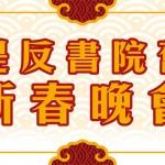 SSCAA banner