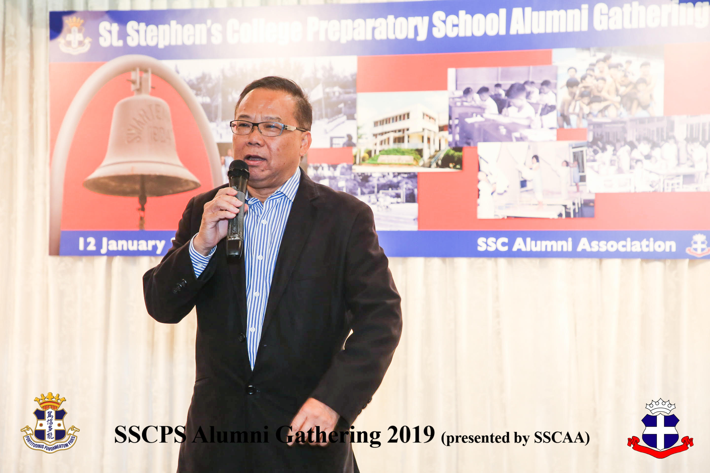 Kam Sir Retirement Dinner Gathering » St  Stephen's College